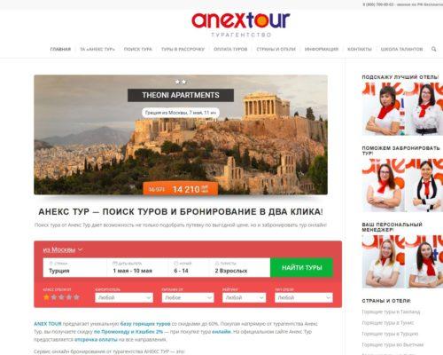 Screen02-anex