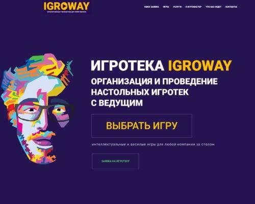 сайт_на_цщквзкуыы